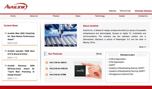 availink-website